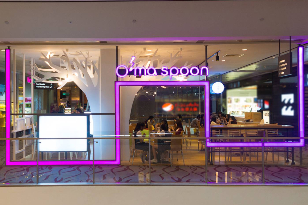 Oma_Spoon_Singapore