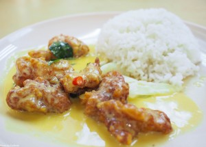 New Station Salted Egg Pork Rib Rice