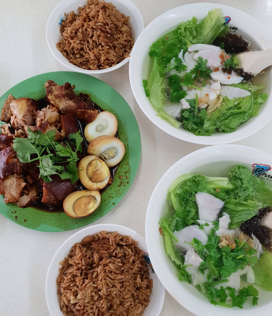 Geylang Food Hong Qin Fish & Duck Porridge