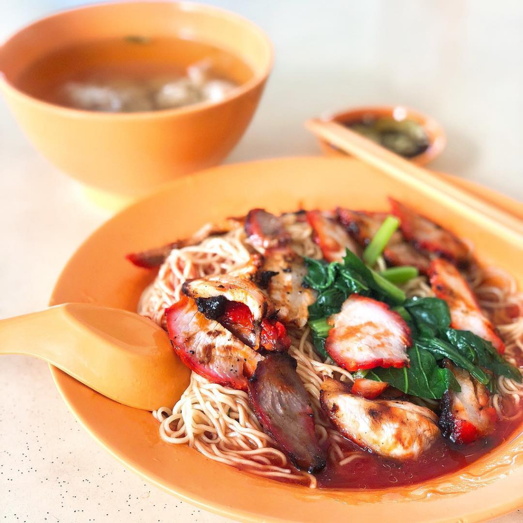 Geylang Food Koung's Wanton Mee