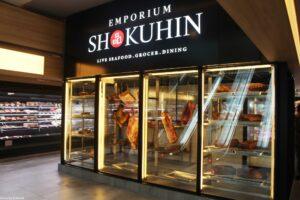 Emporium Shokuhin 1