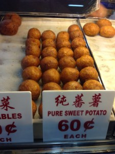 Ri Xing Xiang Ji Sweet Potato Balls