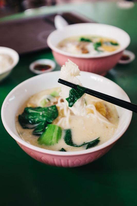 Jin Hua Fish Noodles
