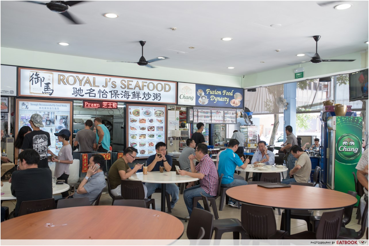 royal-js-seafood-fried-porridge-6