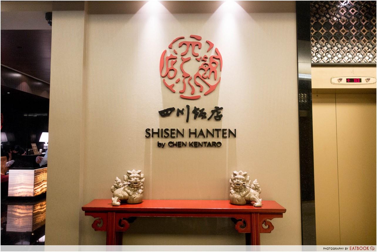 shisen-hanten-2