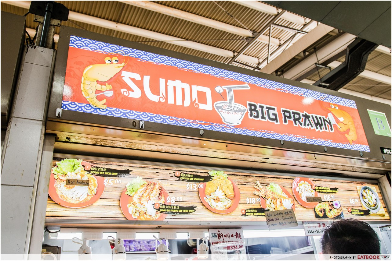 sumo-big-prawn-13