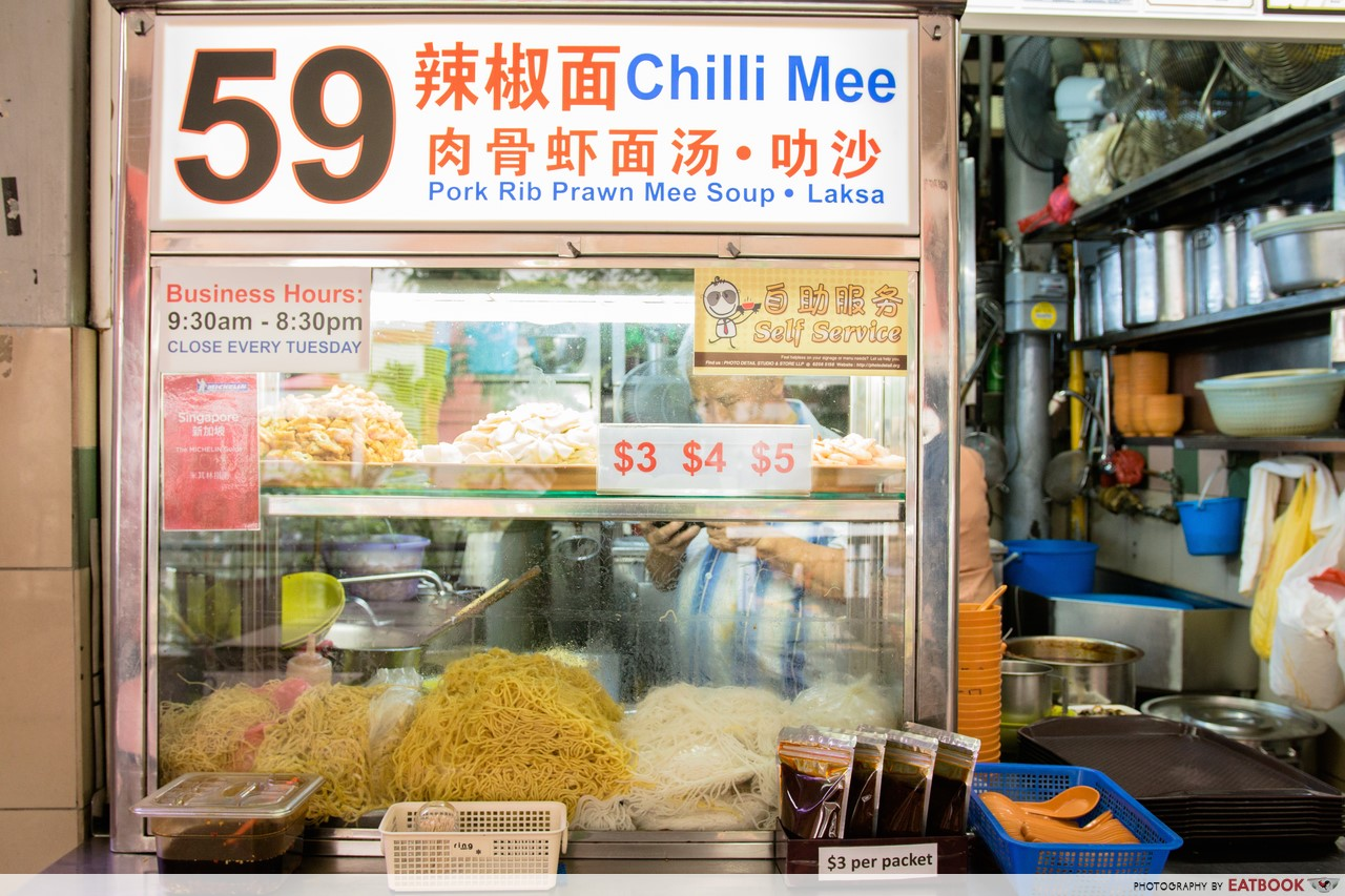 chung-cheng-chilli-mee-17