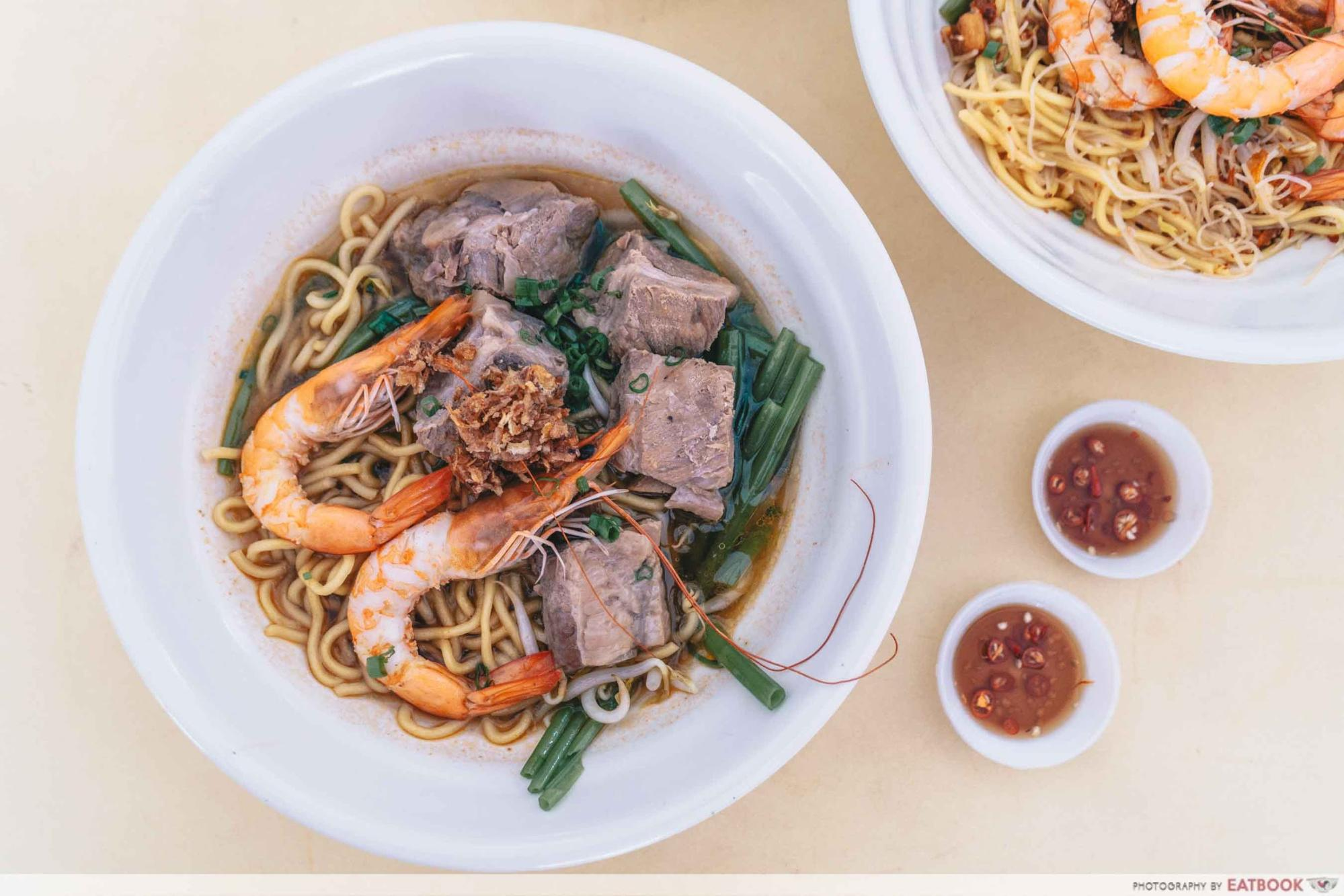 Prawn and Mee