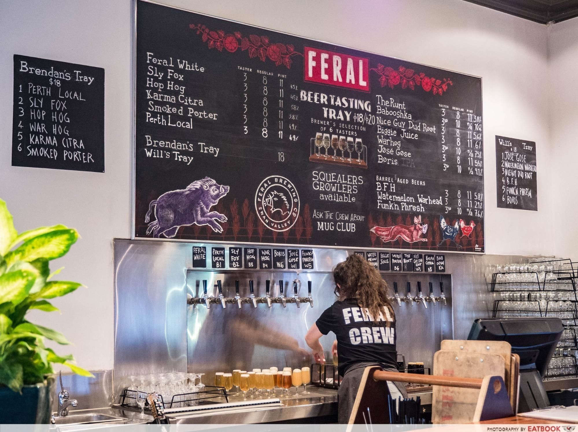 swan valley - feral brewery