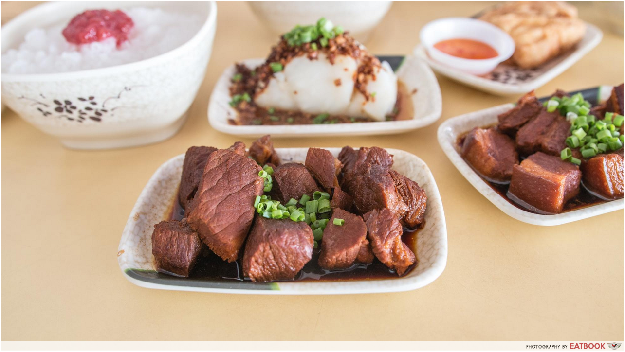 Plum And Rice - pork