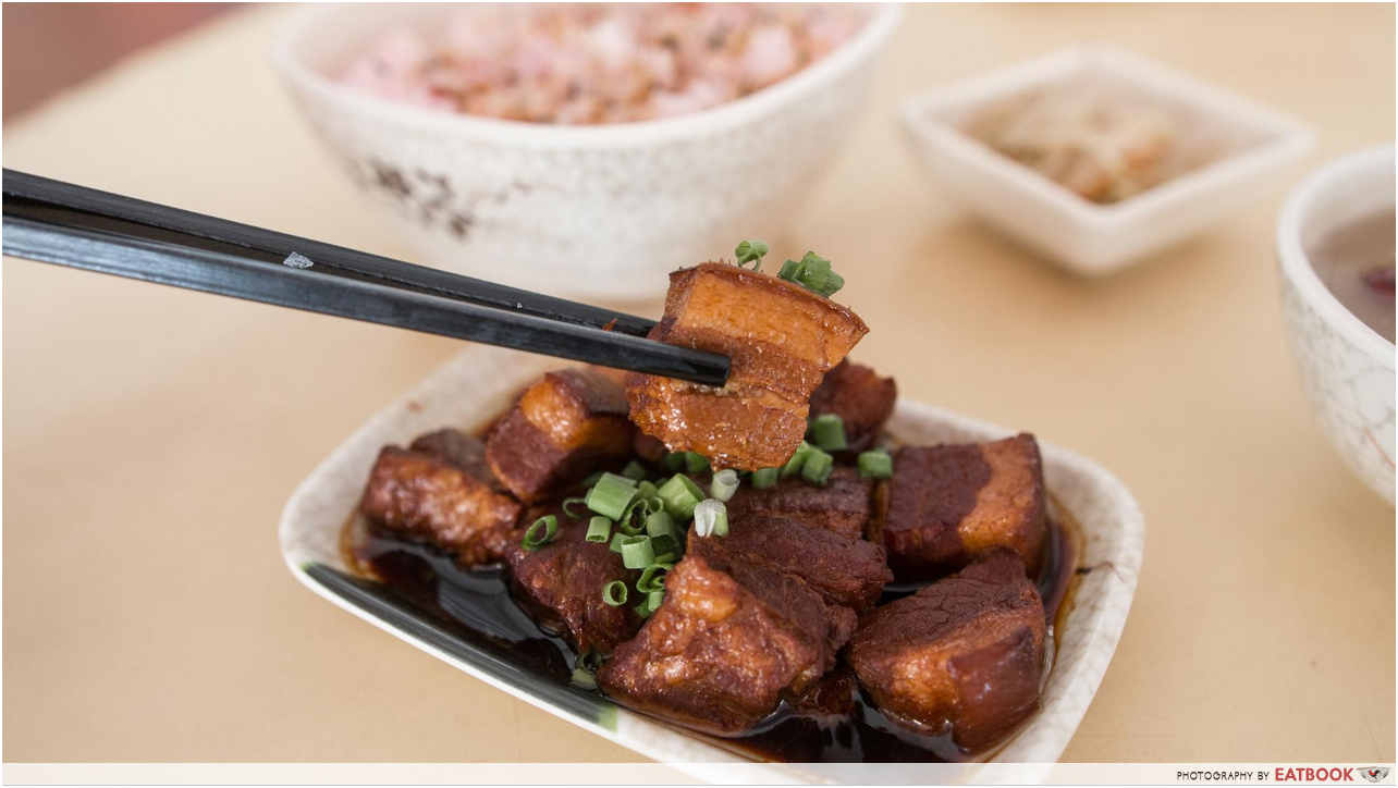Plum And Rice - pork belly