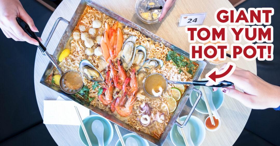 giant tom yum hot pot Archives - EatBook.sg
