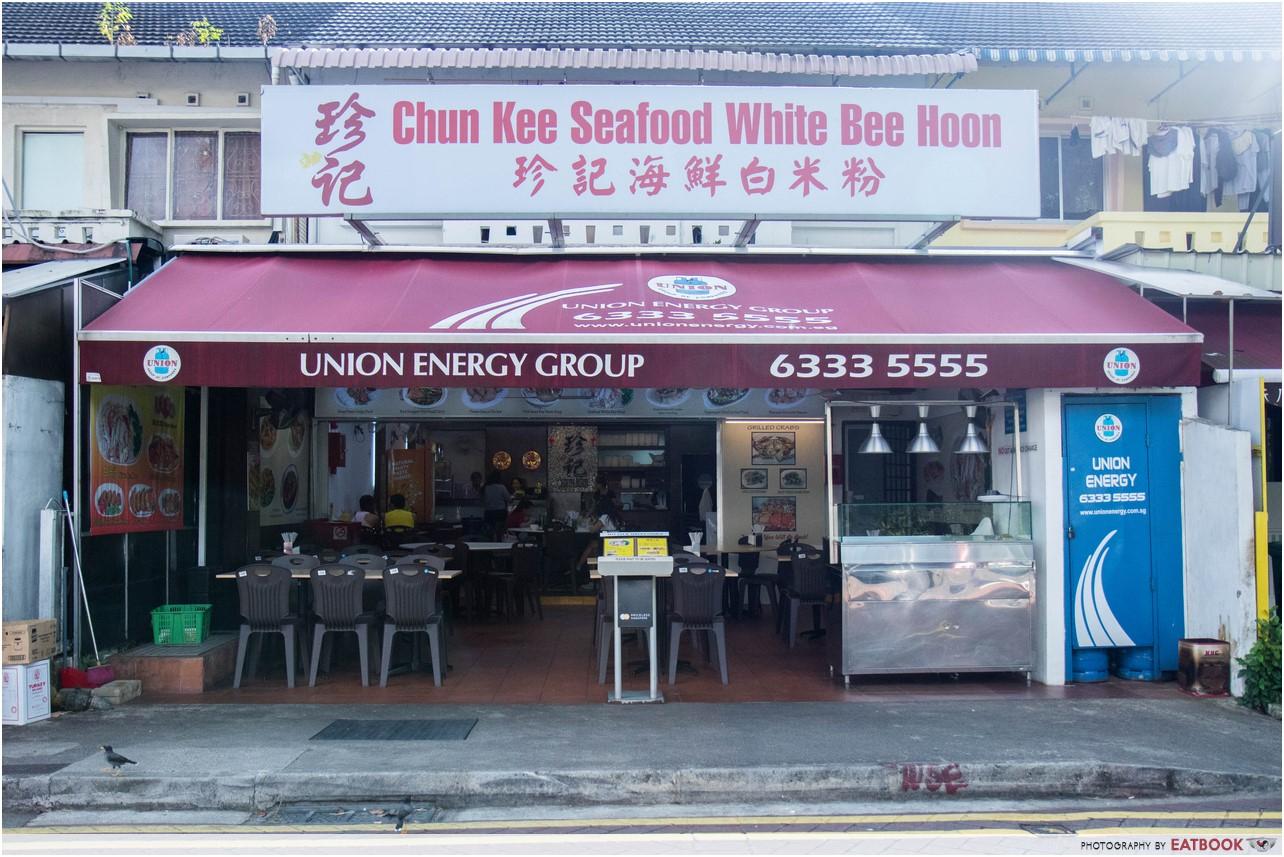 chun kee - storefront