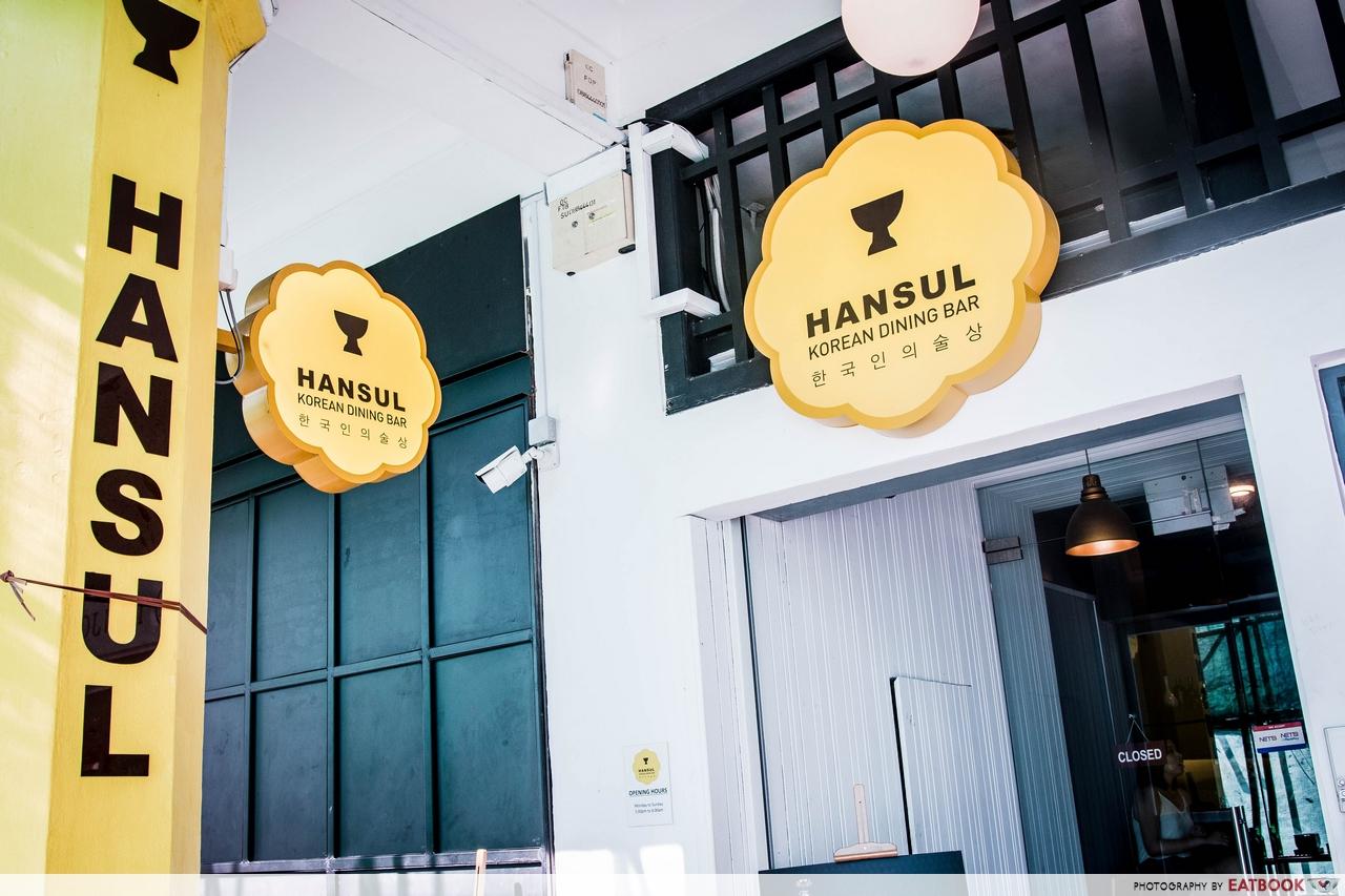 hansul - storefront