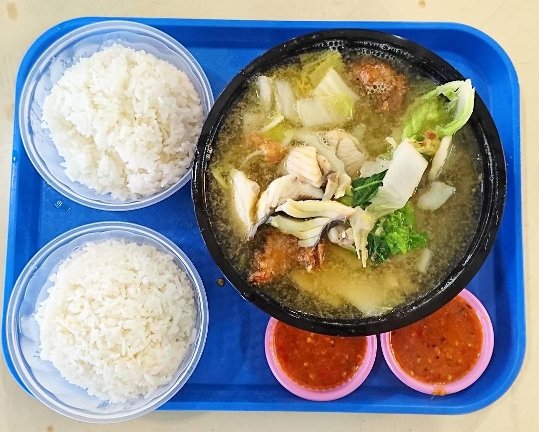 famous fish soup - mei xiang