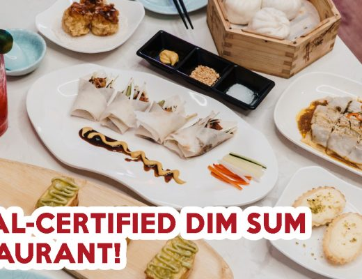 Dim Sum Place - feature