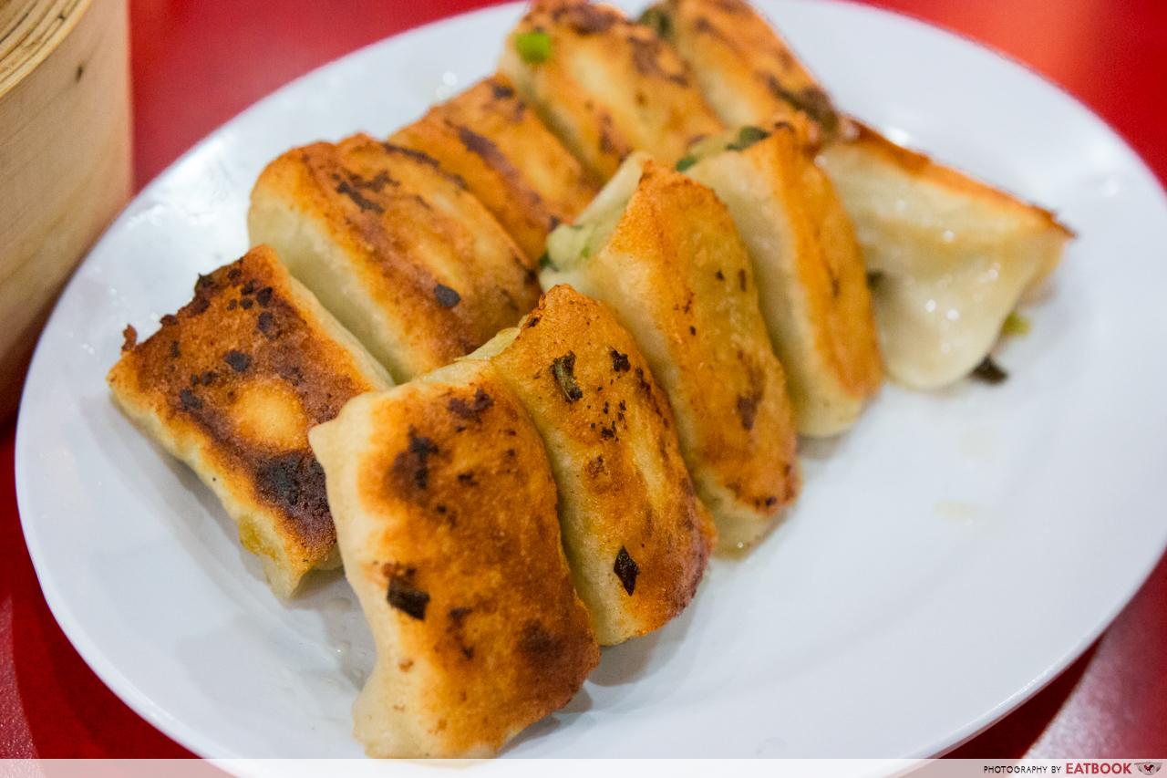 Jing Hua Xiao Chi - pan fried dumplings