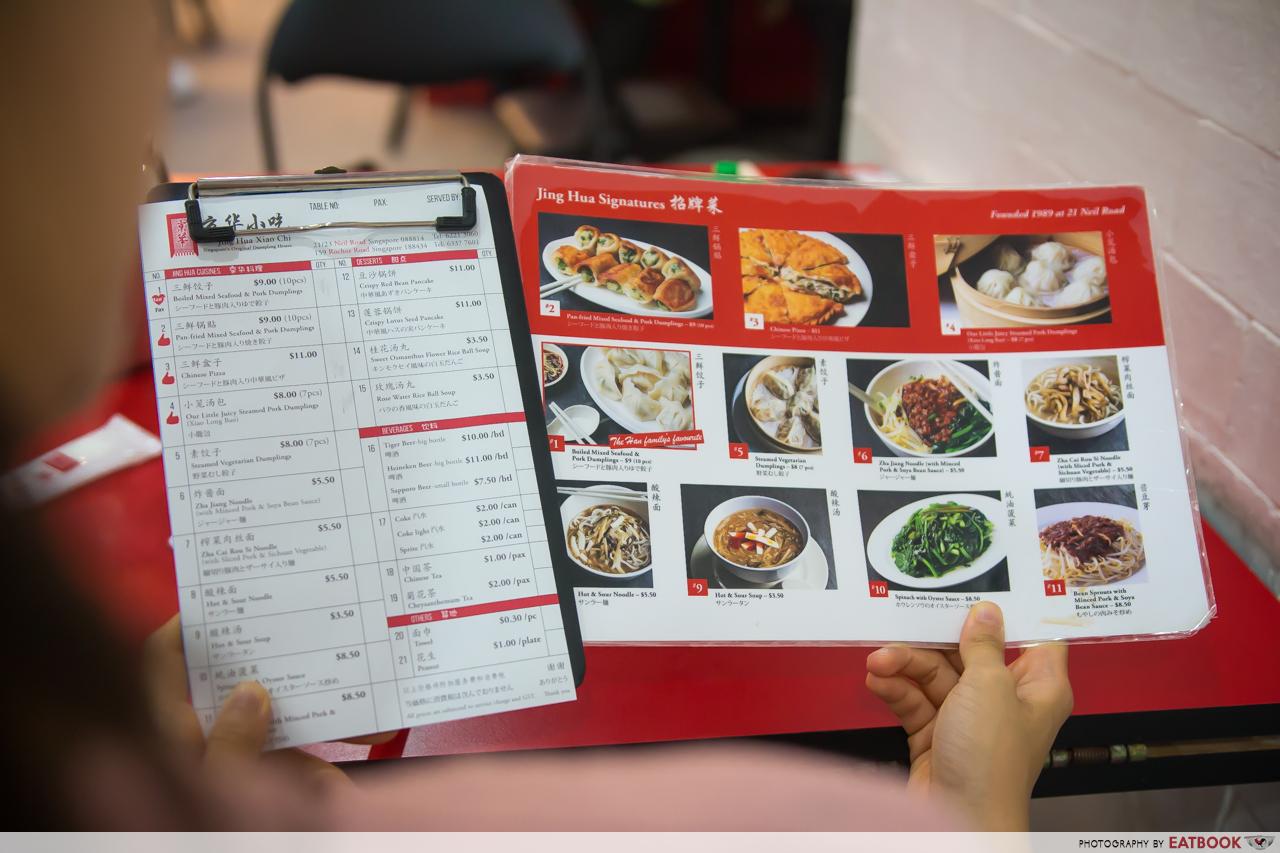 Jing Hua - menu