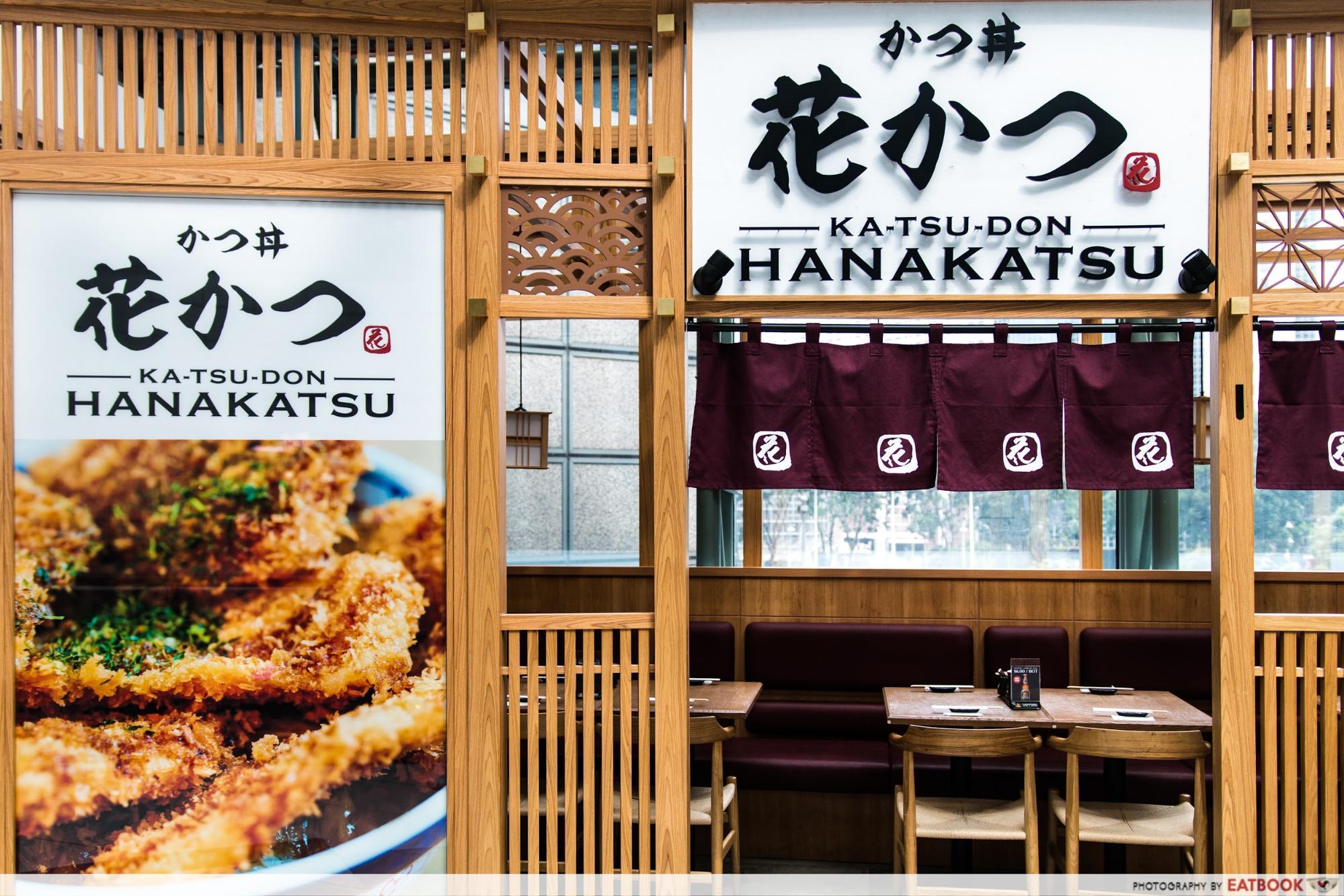 Katsudon Hanakatsu - storefront