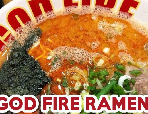 customisable spicy food - feature