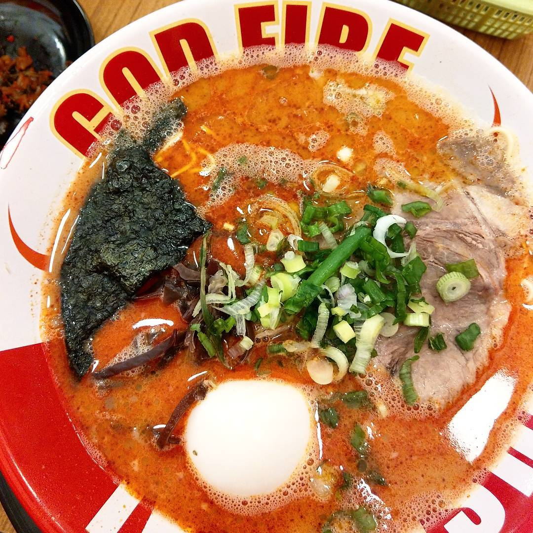customisable spicy food - god fire ramen