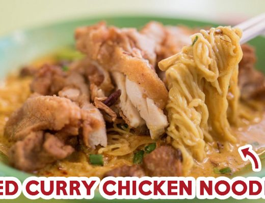 Curry Chicken Noodles - Feature