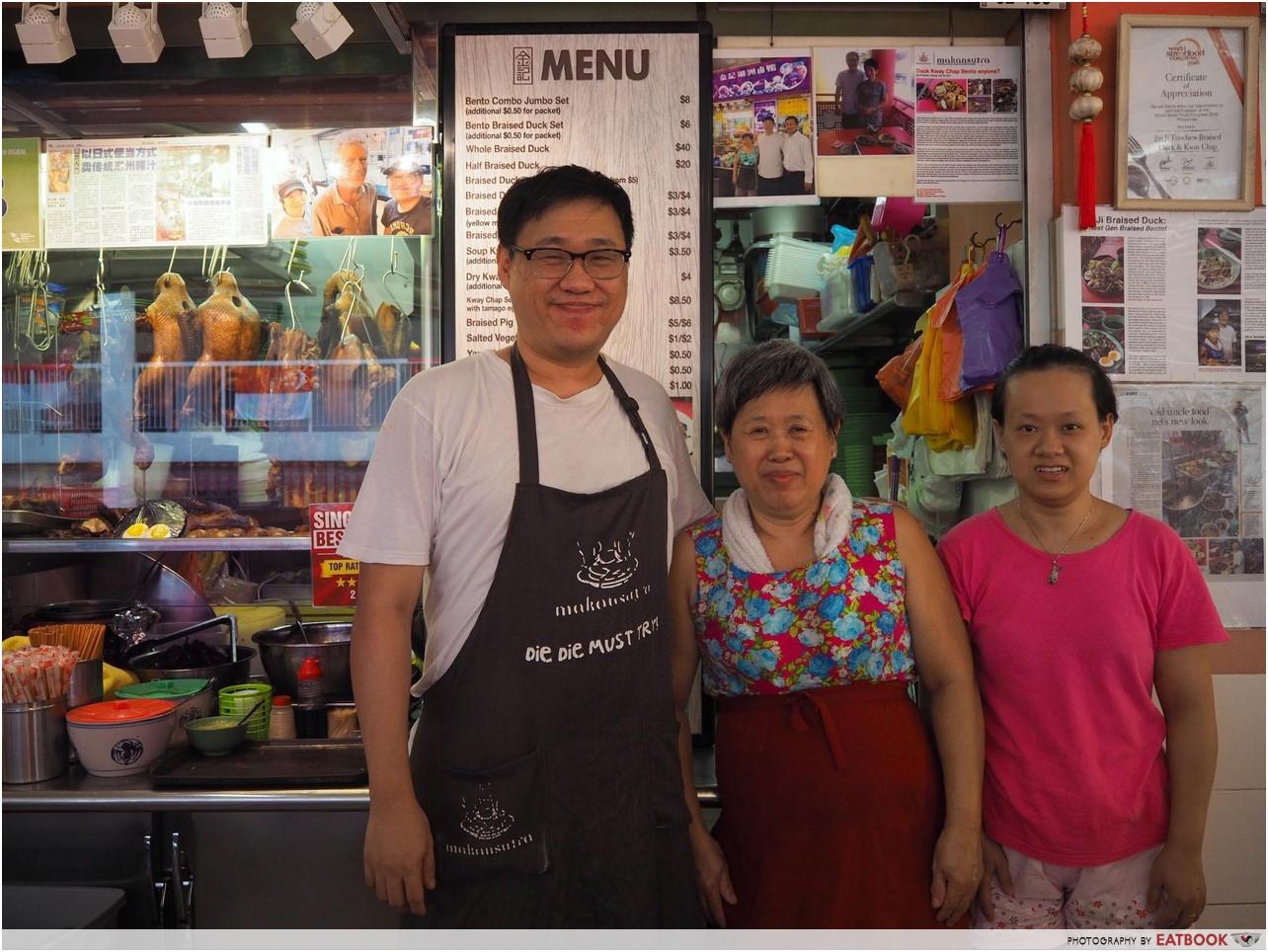 Jin Ji Braised Duck - family (Copy)
