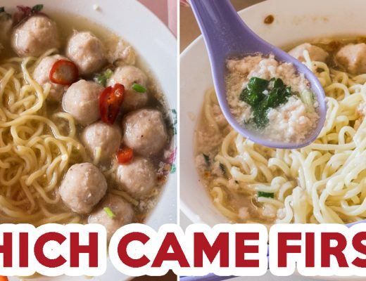 bedok 85 bak chor mee - feature