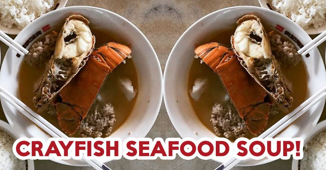 seafood noodle soup - feature image