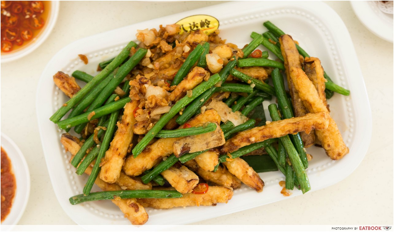 Jin Hock Seafood - fried egg plant