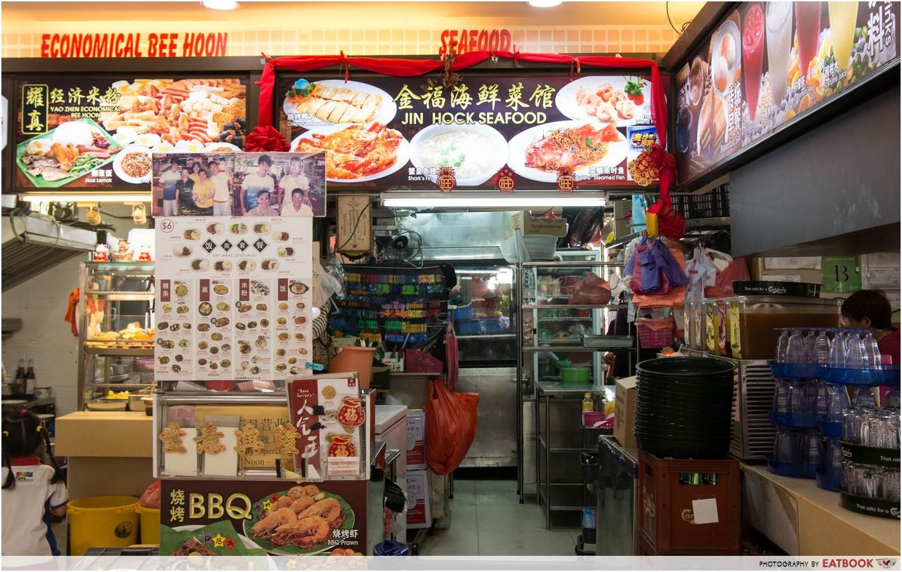 Jin Hock Seafood - shop