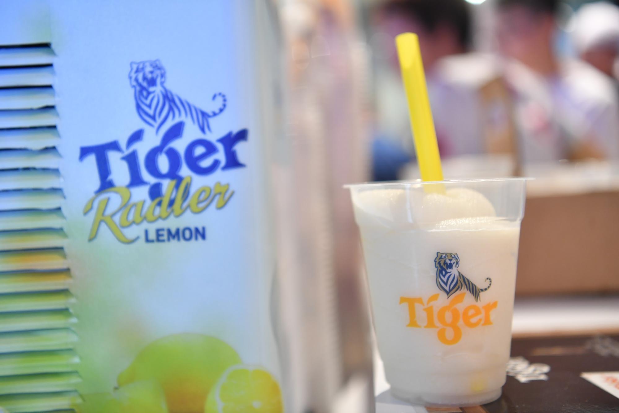 Tiger street food festival- beer