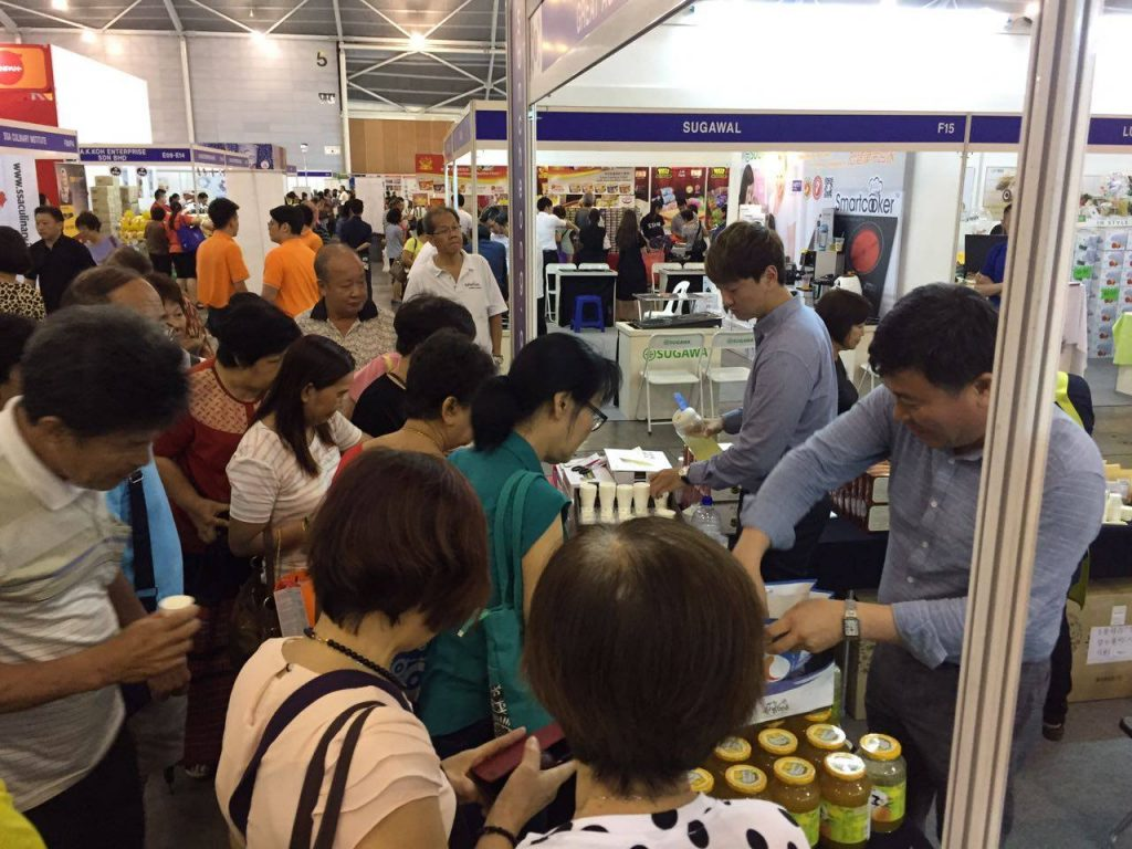 world food fair 2017 - fair