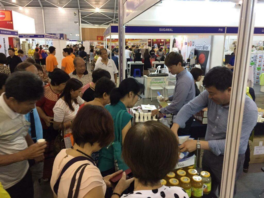 world food fair 2017 - fair