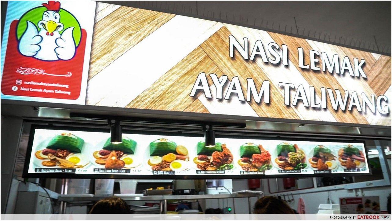 Yishun Park HC- nasi lemak store