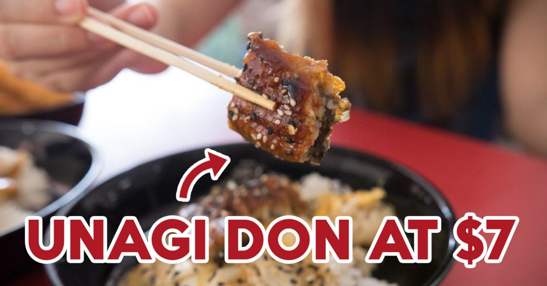 Don & Udon - cover
