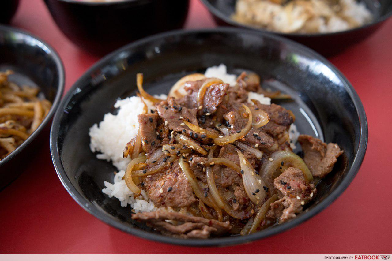 Don and Udon - gyu niku don