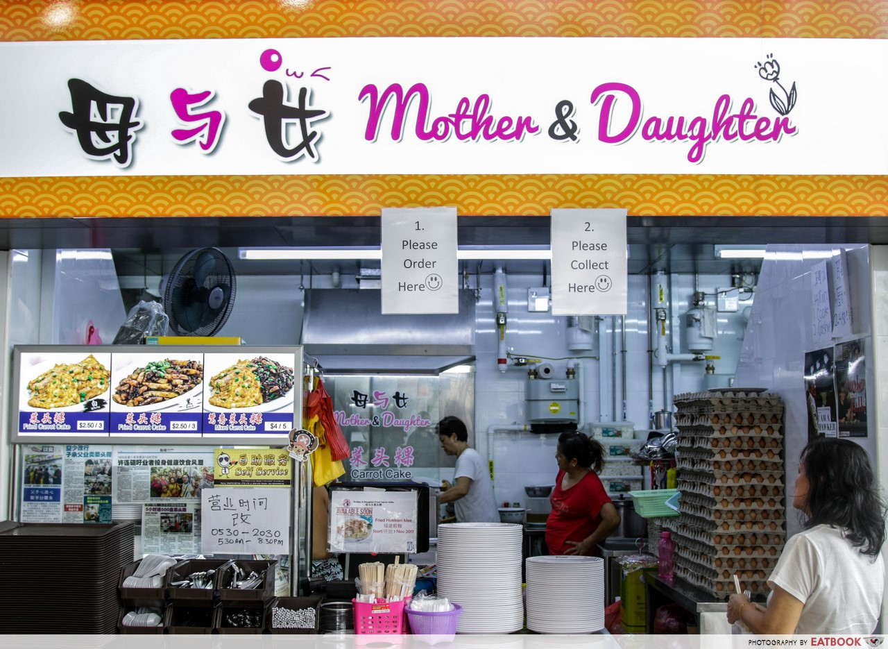 Kampung Admiralty Hawker Centre - mother & daughter store
