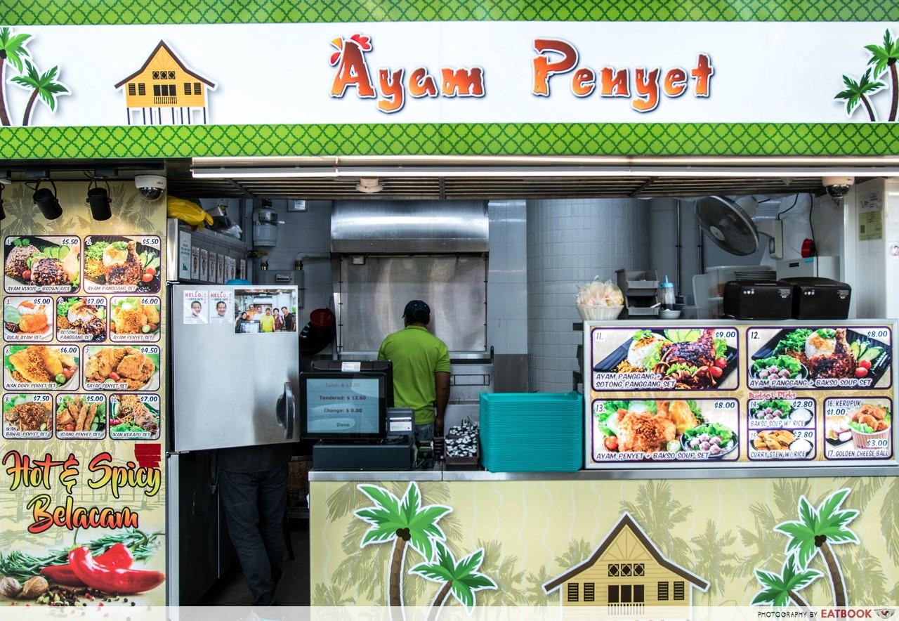 Kampung Admiralty Hawker Centre - ayam penyet store