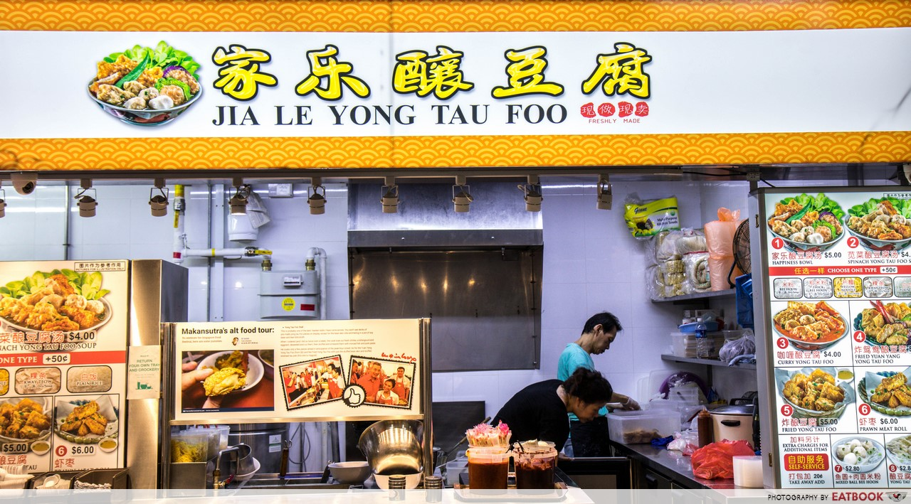 Kampung Admiralty Hawker Centre - jia le YTF