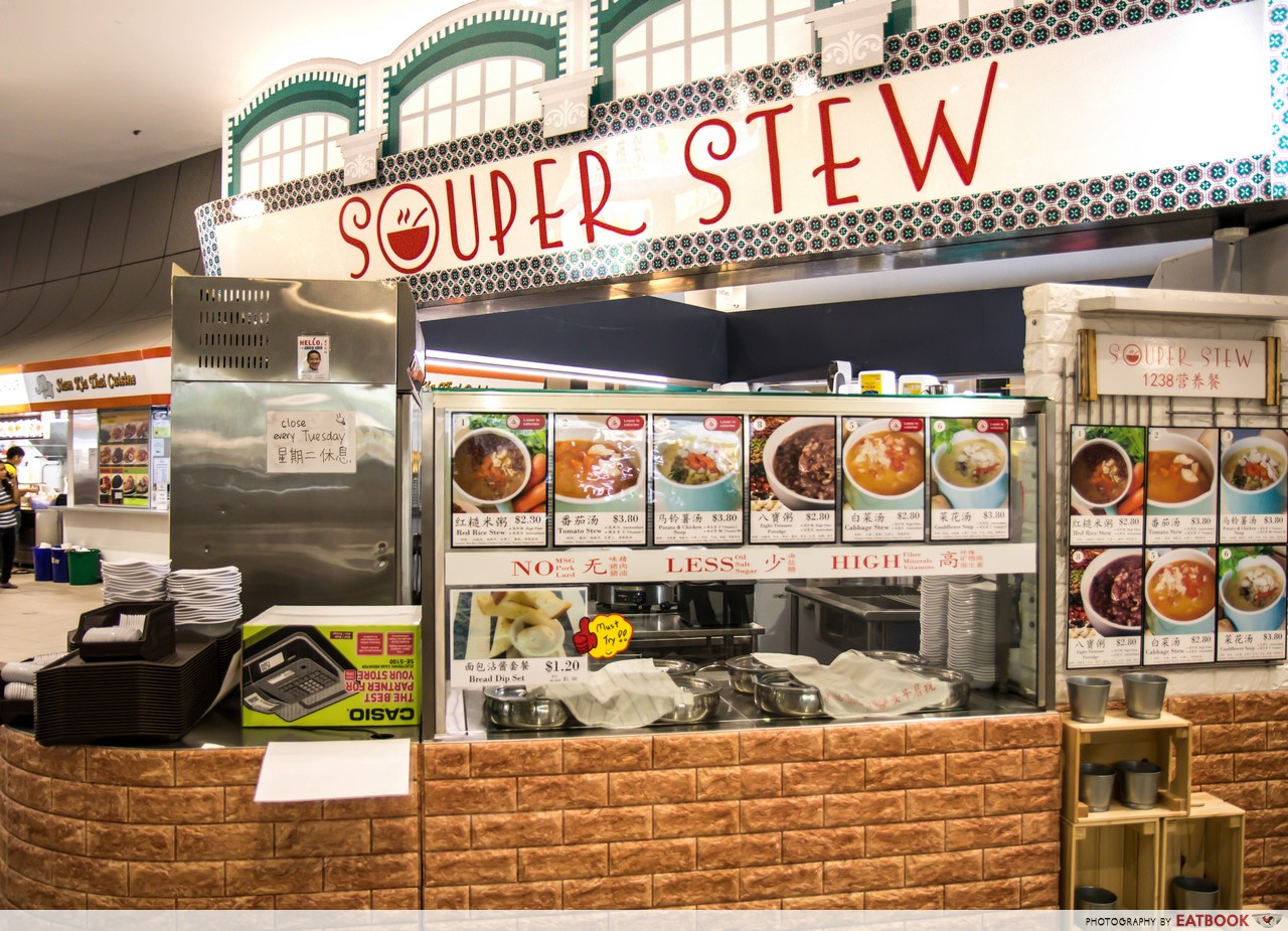 Kampung Admiralty Hawker Centre - souper stew