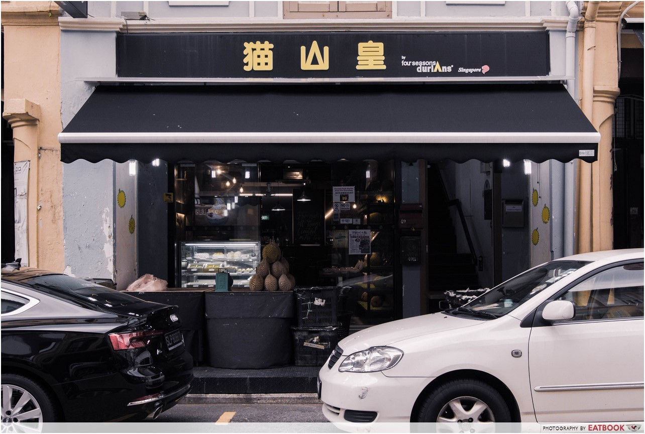 Mao Shan Wang Cafe - verdict