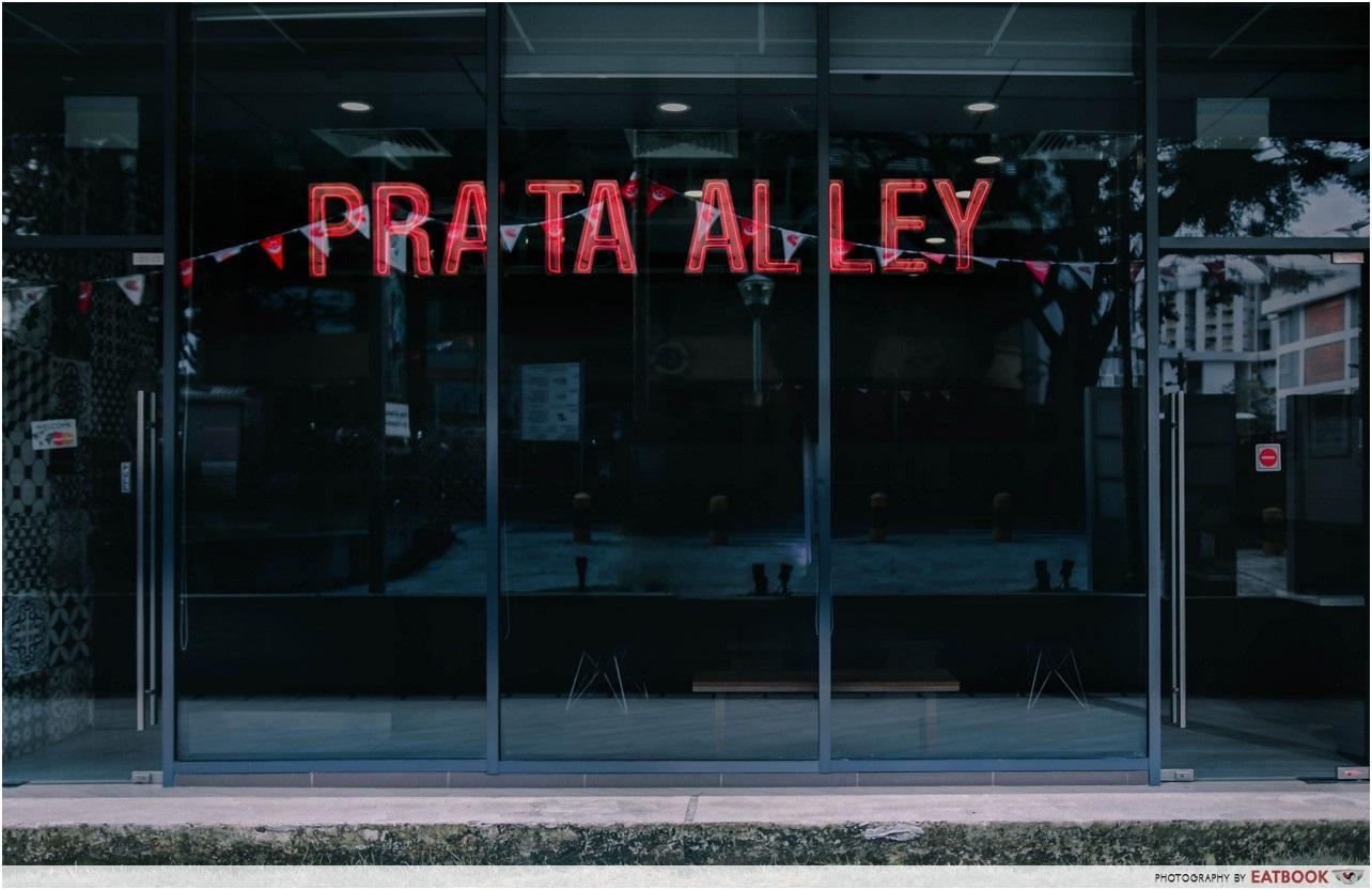 Prata Alley - Entrance