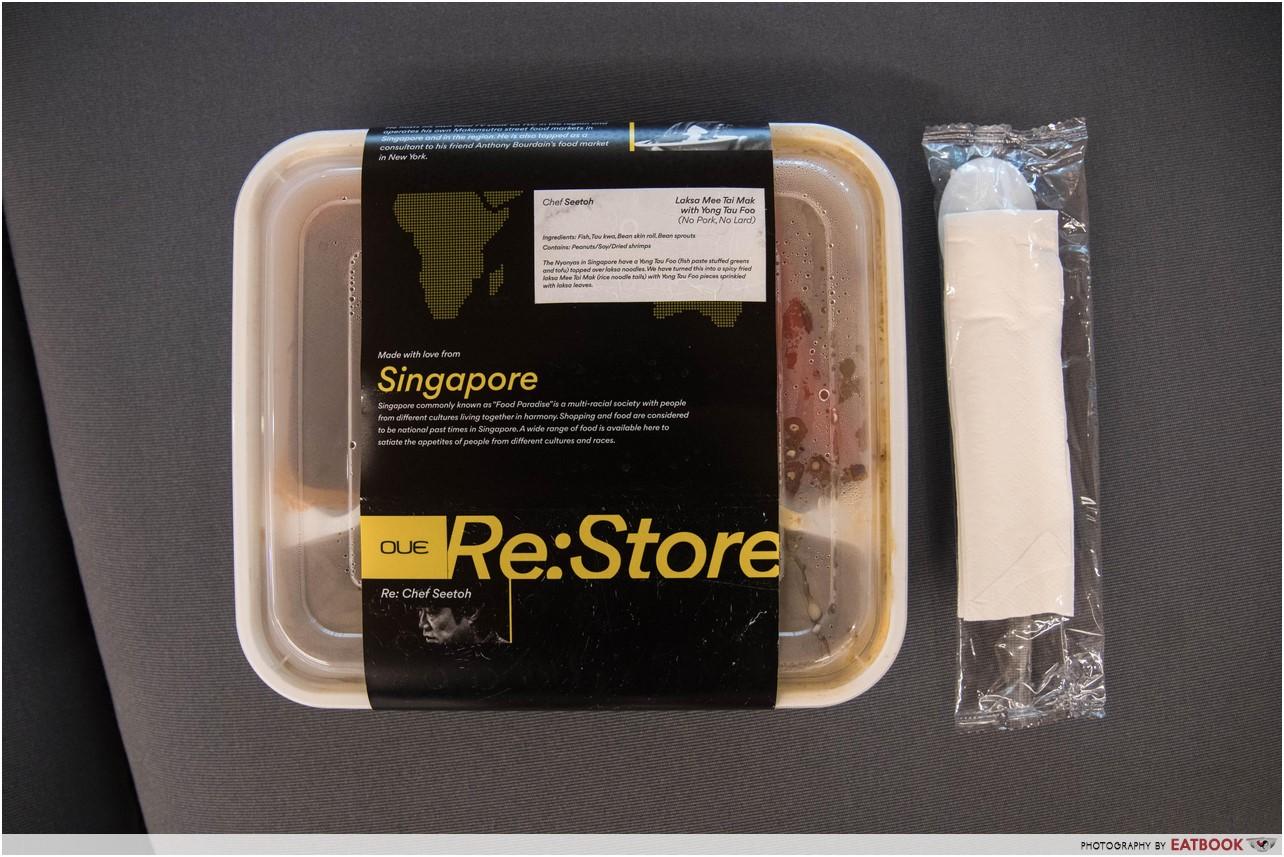 oue re:store - bento box