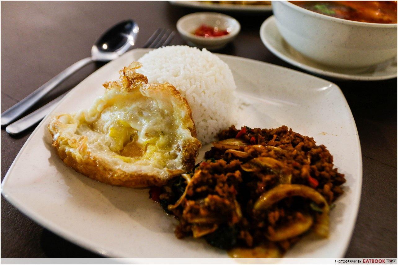 The Sticky Rice - Basil Chicken rice
