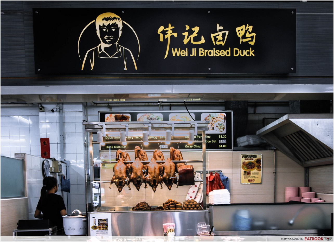 Wei Ji Braised Duck - 3
