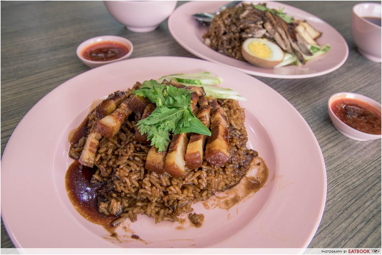 Wei Ji Braised Duck - pork rice