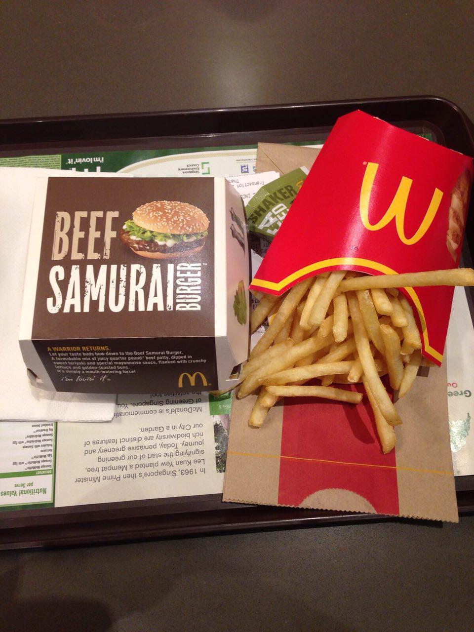 mcdonald-samurai burger