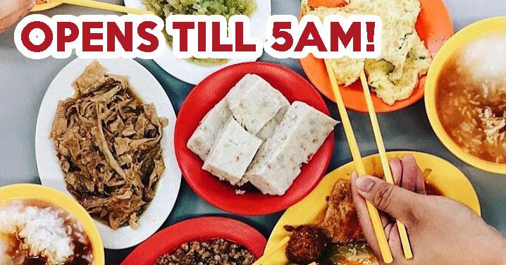 teochew porridge supper - feature