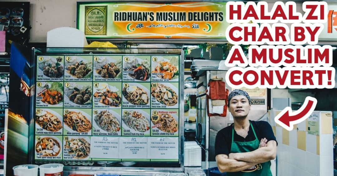 Ridhuan's Muslim Delights Cover Image